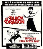 Black Dragon Enforcer From Death Row Blu ray