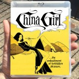 China Girl Blu ray DVD