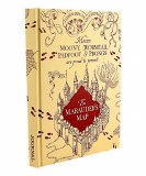 HP Mischief Managed Hard Cover Journal