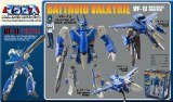 Macross Saga Retro Transformable Collection Max VF-1J 1/100 Action Figure