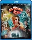 Big Trouble in Little China Blu ray