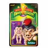 Mighty Morphin Power Rangers ReAction Pudgy Pig Action Figure