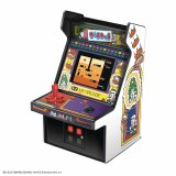 Dig Dug Retro 6.75In Micro Player