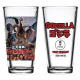 Godzilla 1964 Ghidorah 3-Headed Monster Movie Pint Glass