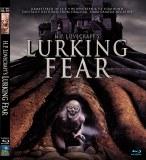 Lurking Fear Blu Ray