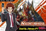 Cardfight Vanguard Naoki Ishida Trial Deck