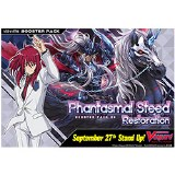 Cardfight Vanguard Phantasmal Steed Booster Pack
