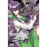 High School Of The Dead Vol 02