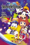 Kingdom Hearts Novel
