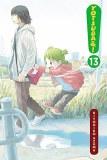 Yotsuba Vol 13