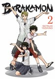 Barakamon Vol 02