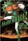 Akame ga Kill Volume 08