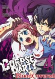 Corpse Party Blood Covered Vol 04