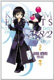 Kingdom Hearts 358 2 Days Vol 02