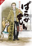 Barakamon Vol 15