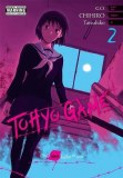 Tohyo Game Vol 02