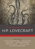 The Complete Fiction Of Lovecraft HC