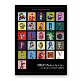 SEGA Master System A Visual Compendium HC