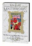 Marvel Masterworks Spectacular Spider-Man HC Vol 02 Variant 276