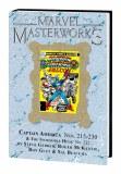 Marvel Masterworks Captain America HC Vol 12 DM Variant