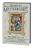 Marvel Masterworks Ghost Rider HC Vol 02 Variant