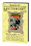 Marvel Masterworks Howard the Duck HC Vol 01 DM Variant