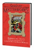 Marvel Masterworks Daredevil HC Vol 15 DM Variant