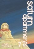 Saturn Apartments Vol 07