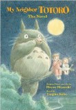 My Neighbor Totoro HC Novel