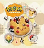 Pokemon Cookbook HC Easy and Fun Recipes