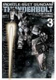 Moblie Suit Gundam Thunderbolt Vol 03