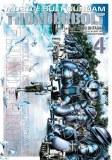 Moblie Suit Gundam Thunderbolt Vol 04