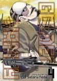 Golden Kamuy Vol 04