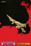 Bleach 3-in-1 Vol 21 vols 61-62-63