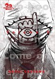 20th Century Boys Perfect Edition Vol 08