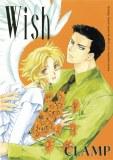 Wish TP
