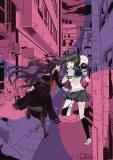 Danganronpa Another Episode TP Vol 01 Ultra Despair Girls