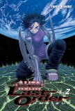 Battle Angel Alita Last Order Omnibus 02