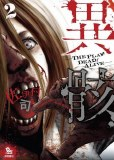 Hour of the Zombie Vol 02