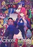 Ghost Diary Vol 2