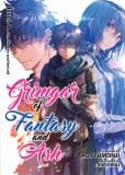Grimgar of Fantasy and Ash Vol 04