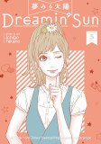 Dreamin Sun Vol 05