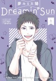 Dreamin Sun Vol 06