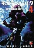 Captain Harlock Space Pirate Dimensional Voyage Vol 04