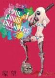 Soul Liquid Chambers Vol 01