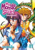 My Monster Secret Vol 11