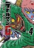 Devilman Grimoire Vol 04
