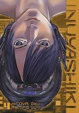 Inuyashiki Vol 4