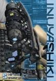 Inuyashiki Vol 5