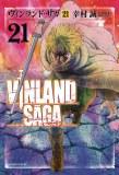 Vinland Saga Vol 11